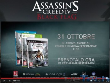 Assassin's Creed IV: Black Flag - Anteprima